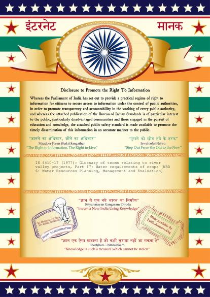 Bureau of Indian Standards - IS 4410-17: Glossary of terms relating to river valley projects, Part 17: Water requirements of crops
