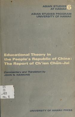 Cover of: Educational theory in the People's Republic of China | Chün-jui Ch ̊ien