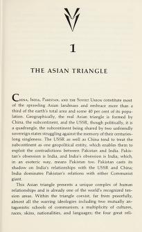 Cover of: The fulcrum of Asia | Bhabani Sen Gupta